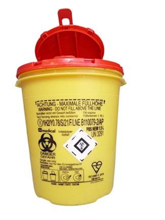 Medi-Müll Kanülensammler 1,5 Liter