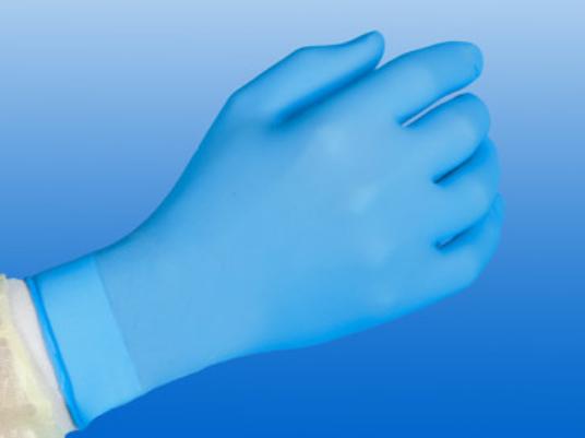 """Nitril Untersuchungshandschuhe """"L"""" blau"""